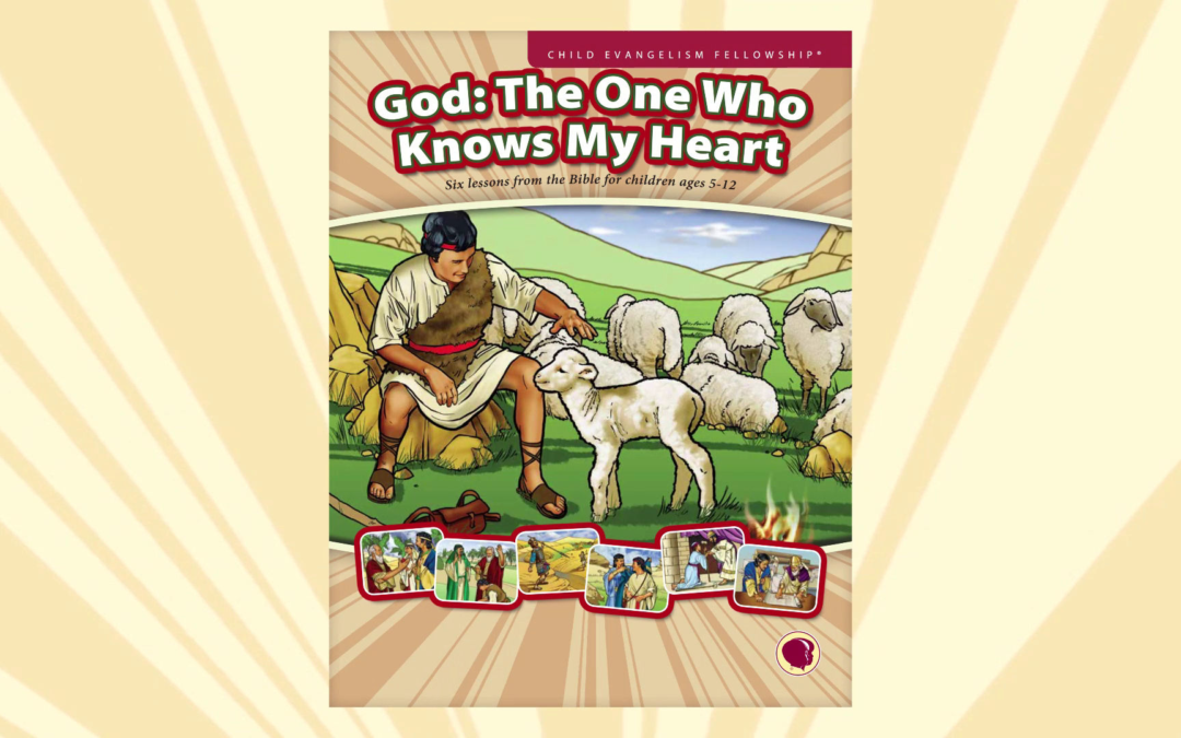 God: The One Who Knows My Heart